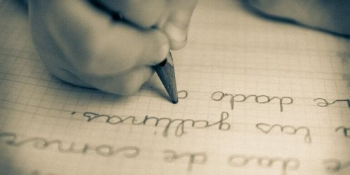 子ども  筆記 上達  練習