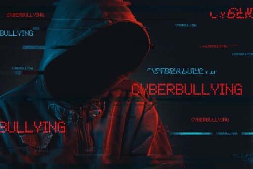 いじめ サイバー犯罪