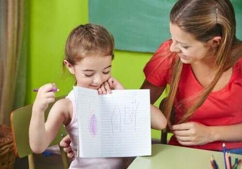 子ども教育学とは?教育に関する学問の目的と特徴