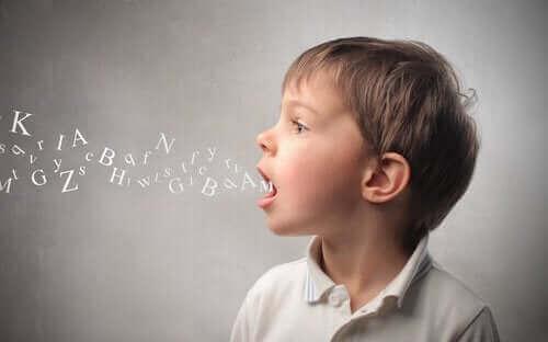 音韻 子ども 発音